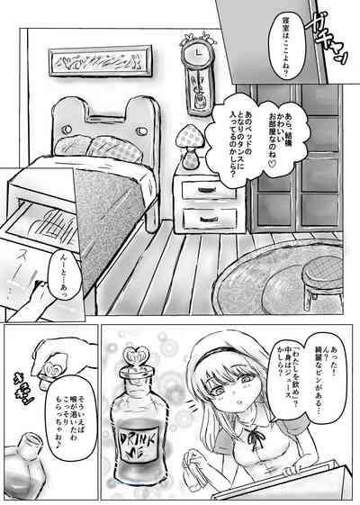 Futanari Alice to Shiro Usagi Oniisan no Aru Hirusagari no Dekigoto 4