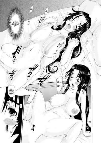Hitozuma Hinako-san no Kanraku 2