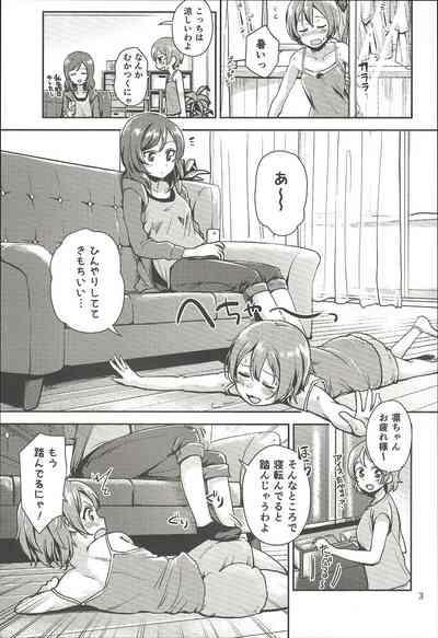 MakiRinPana Dousei Lesson Summer Festa 1