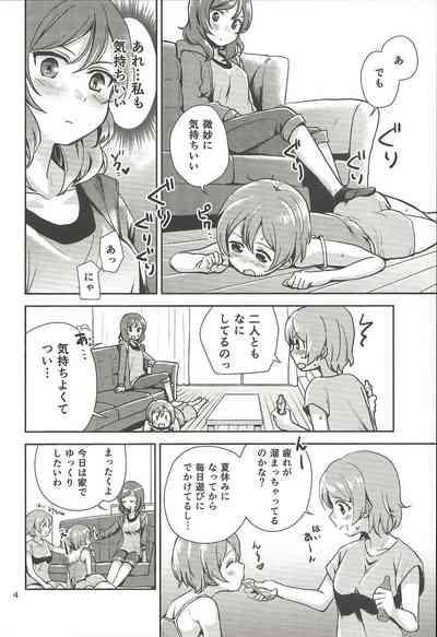 MakiRinPana Dousei Lesson Summer Festa 2