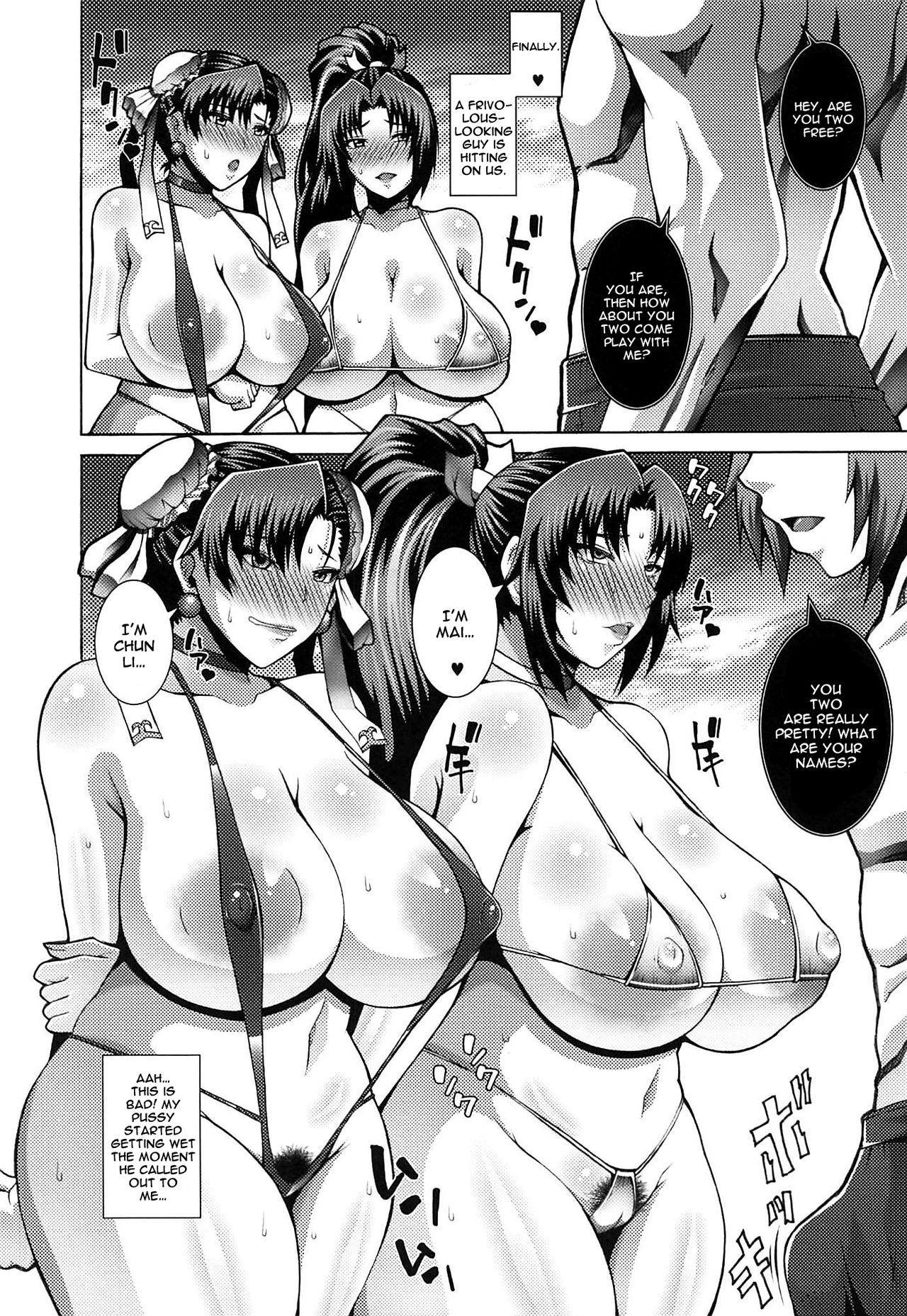 Nipponichi no Dosukebe Onna ga Charao ni Nanpa Sarete Hotel ni Tsurekomareru Ohanashi   A Story About The Lewdest Women In Japan Getting Picked Up And Taken Back To a Hotel 4