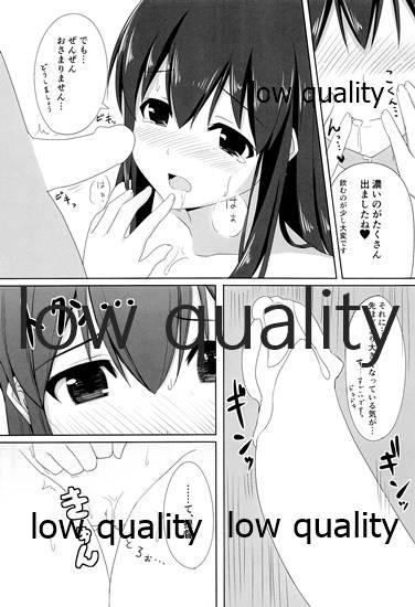 Ikkousen  Akagi no Nenryou More ga Ikkoni Tomaru Kehai ga Nai no Daga 10