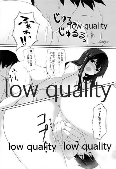 Ikkousen  Akagi no Nenryou More ga Ikkoni Tomaru Kehai ga Nai no Daga 13