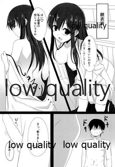 Ikkousen  Akagi no Nenryou More ga Ikkoni Tomaru Kehai ga Nai no Daga 3