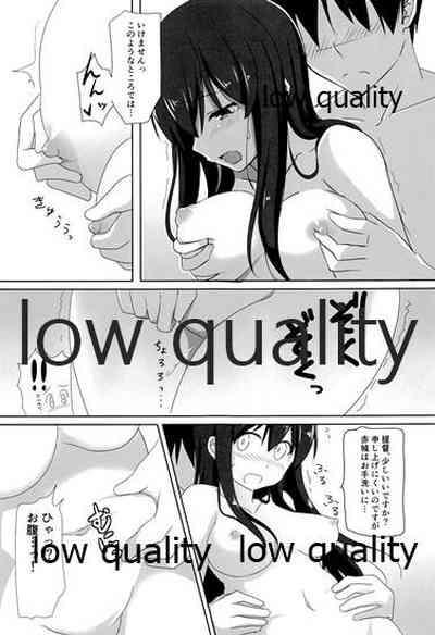 Ikkousen  Akagi no Nenryou More ga Ikkoni Tomaru Kehai ga Nai no Daga 5