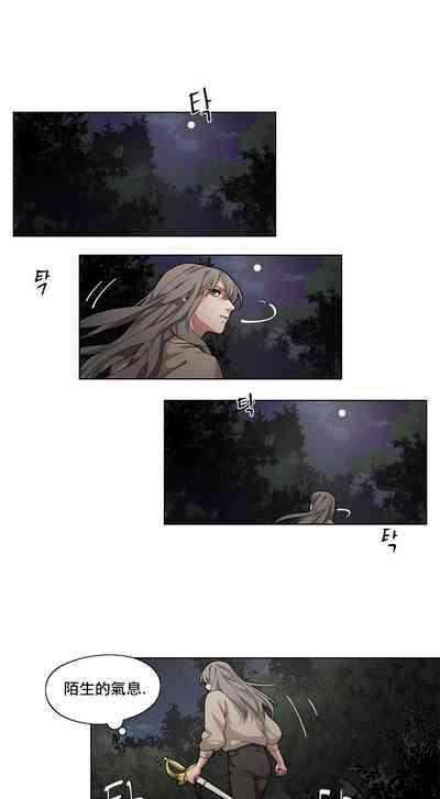 勇者与山神 01 Chinese 5