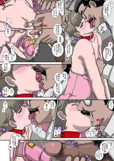 ~OTOHIME~雄to秘雌 いちご@奴隷妻志望 8