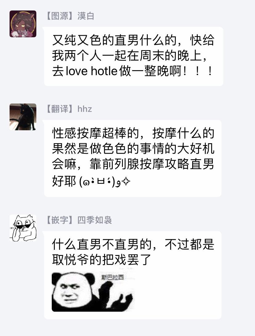 BL开发 初次的XX 01 Chinese 30