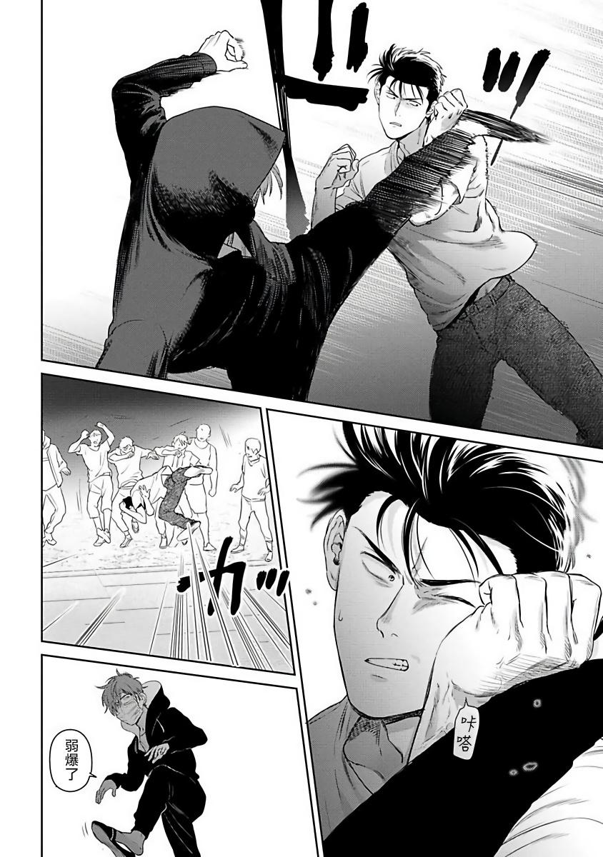 [Hiiragi Nozomu] Nakasete Yaru yo Yankee-kun   让你哭噢小混混 Ch. 1-4 [Chinese] [拾荒者汉化组] [Digital] 117