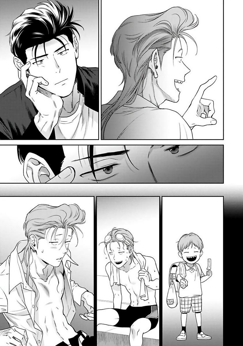 [Hiiragi Nozomu] Nakasete Yaru yo Yankee-kun   让你哭噢小混混 Ch. 1-4 [Chinese] [拾荒者汉化组] [Digital] 141