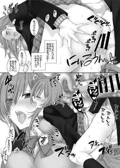 Nee, Shiyokka? 2 5
