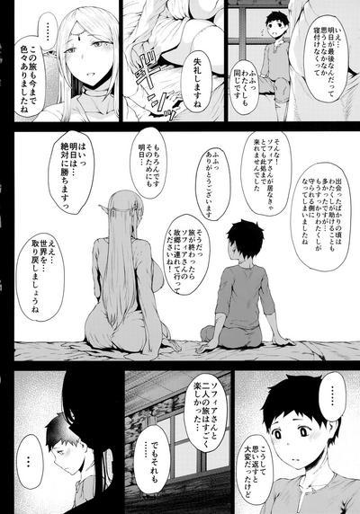 Sofia-san wa Kashikoi ♥ 2