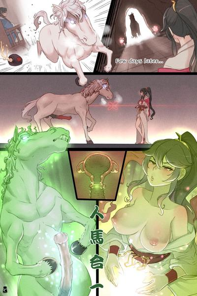 Secret Scroll of Dragon Horse 2