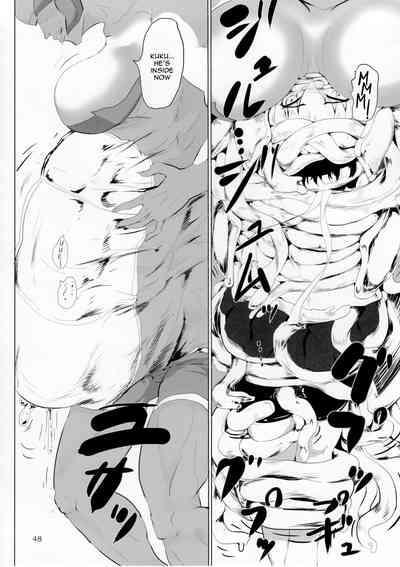 Poor! momotaro-kun 5