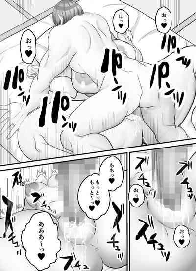 Kaa-san to Futarime no Kozukuri 6