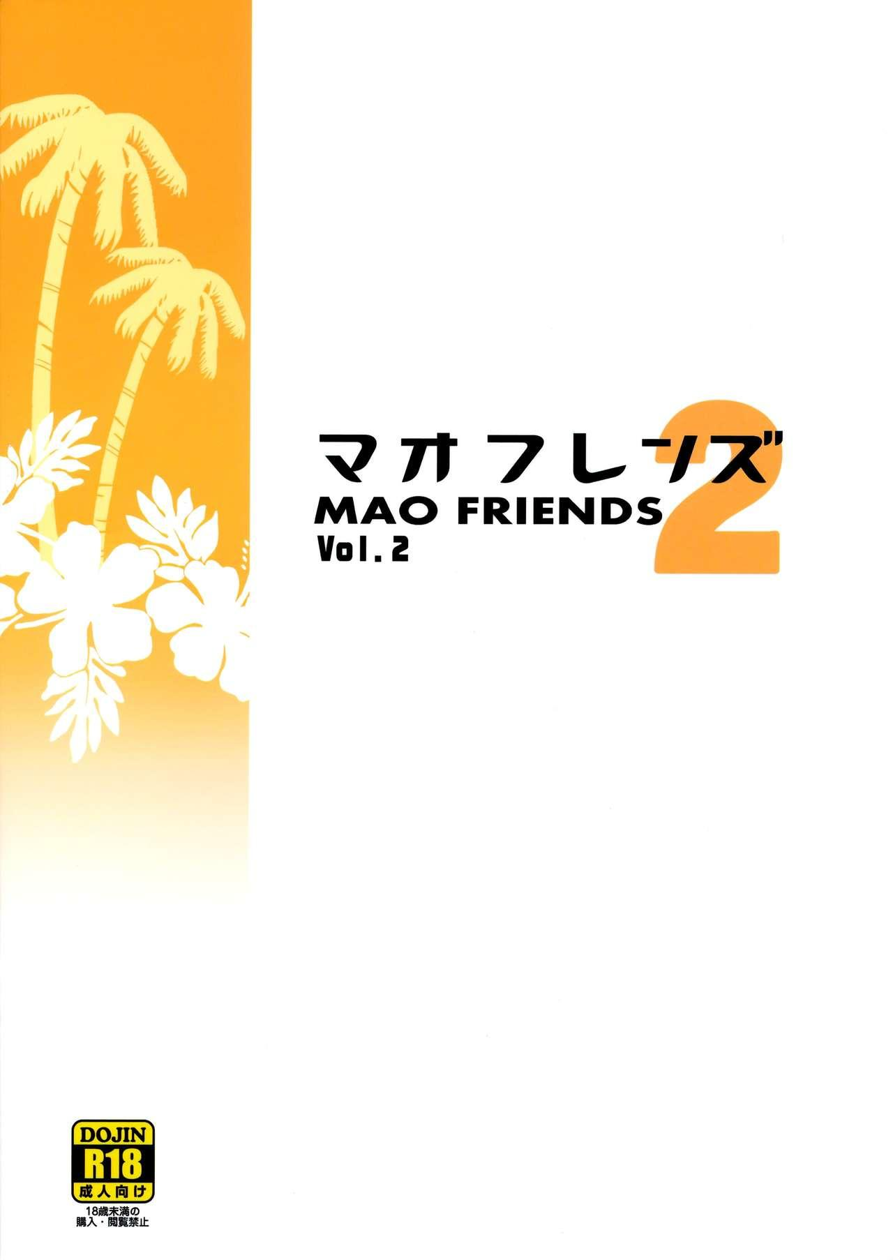 MAO FRIENDS2 27