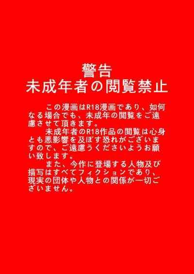 SKIN · ノーマルミッション01【不可视汉化】 3