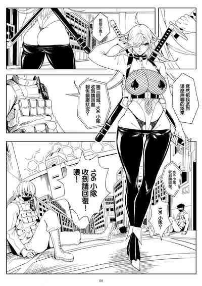 SKIN · ノーマルミッション01【不可视汉化】 7