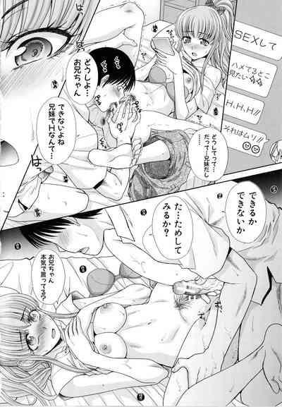 Imouto to Yatte Shimattashi, Imouto no Tomodachi to mo Yatte 9