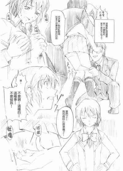 Koufukuya no Ehon Gokujo 3 5