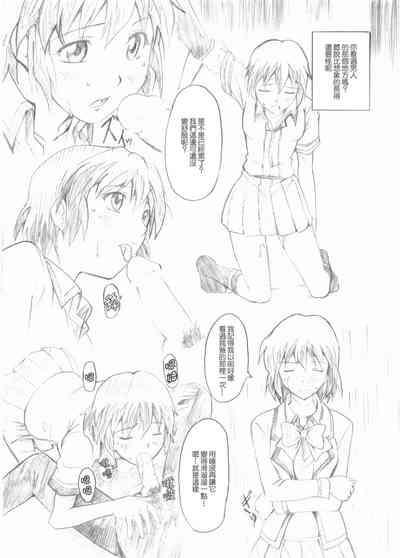 Koufukuya no Ehon Gokujo 3 6