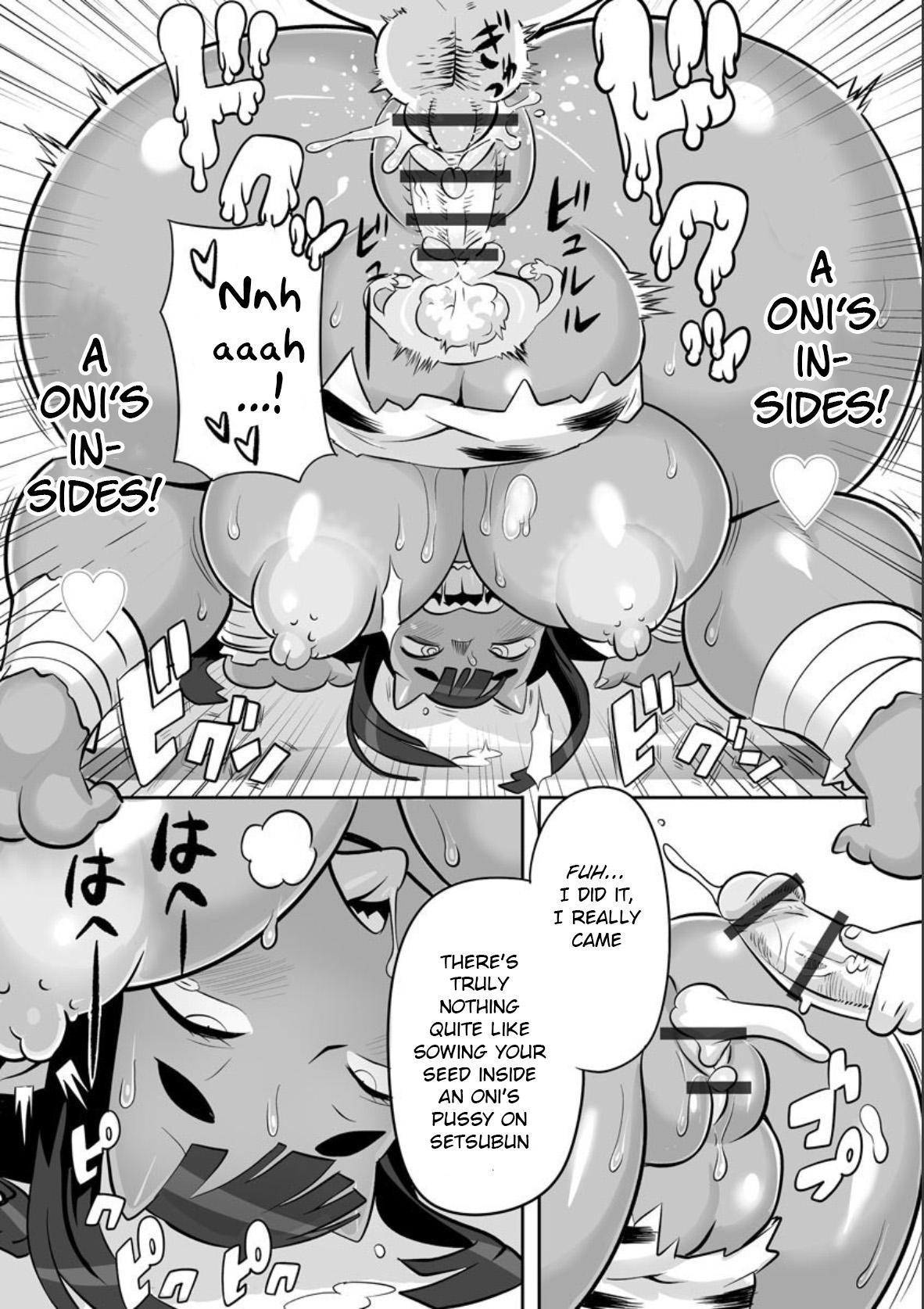 Oni wa Uchi 23