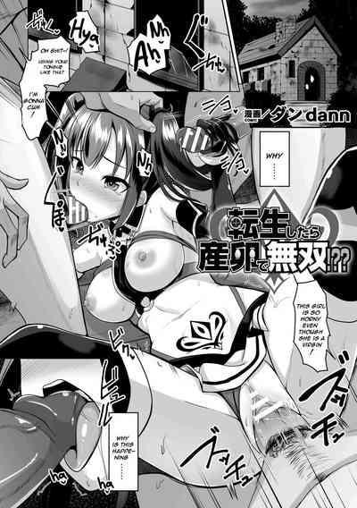Tensei Shitara Sanran de Musou!?? 0