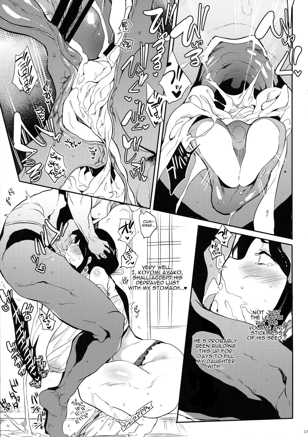 Taima no Haha | Demon Slayer Mother 12