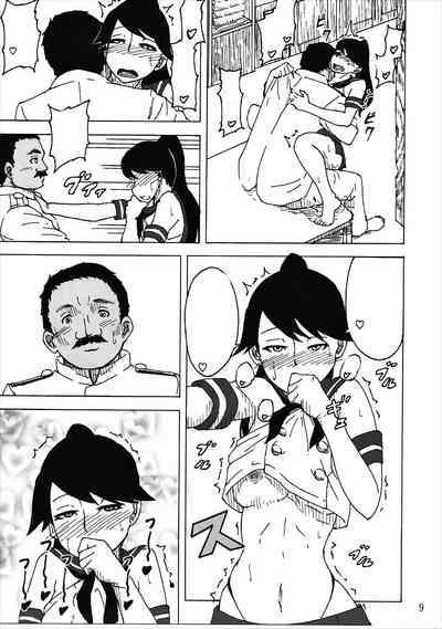 Oshioki desu ka... Itashikata Arimasen ne 7