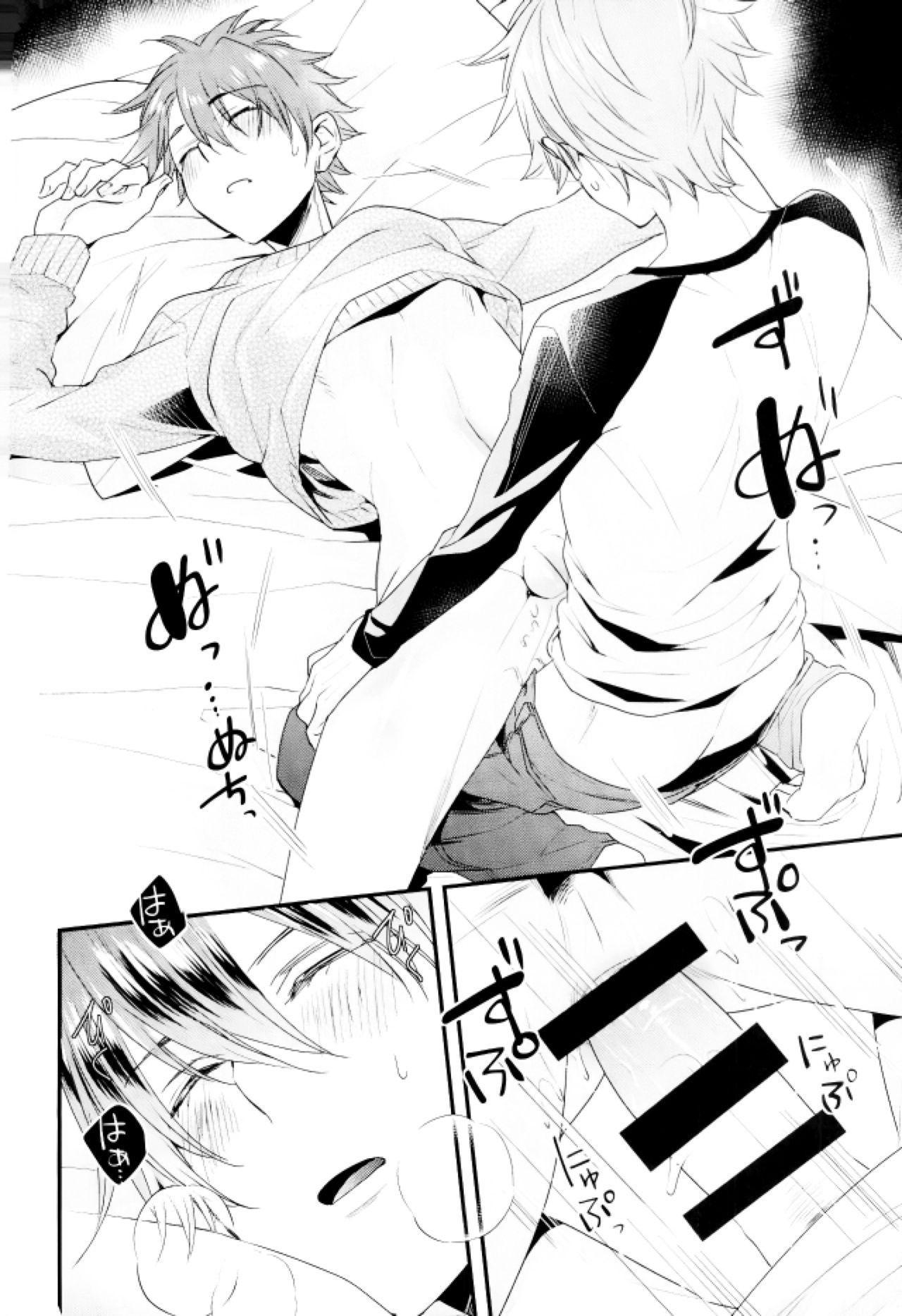 Ore no Kawaii Onaho Senpai 7 8
