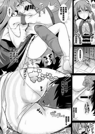 Touhou Deisuikan 4 Kochiya Sanae 7