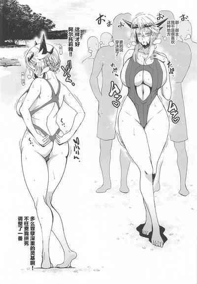 HGUC #14 Okurete Kita Mizugi Yari Alter no Hon 4