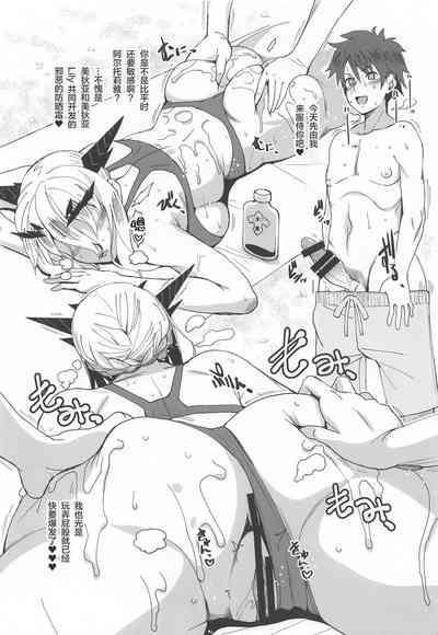 HGUC #14 Okurete Kita Mizugi Yari Alter no Hon 6