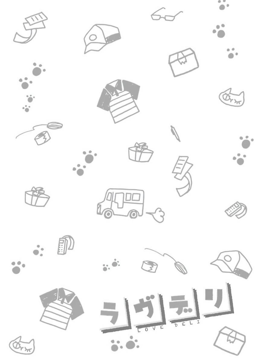 Love Delivery Ch. 1-4 56
