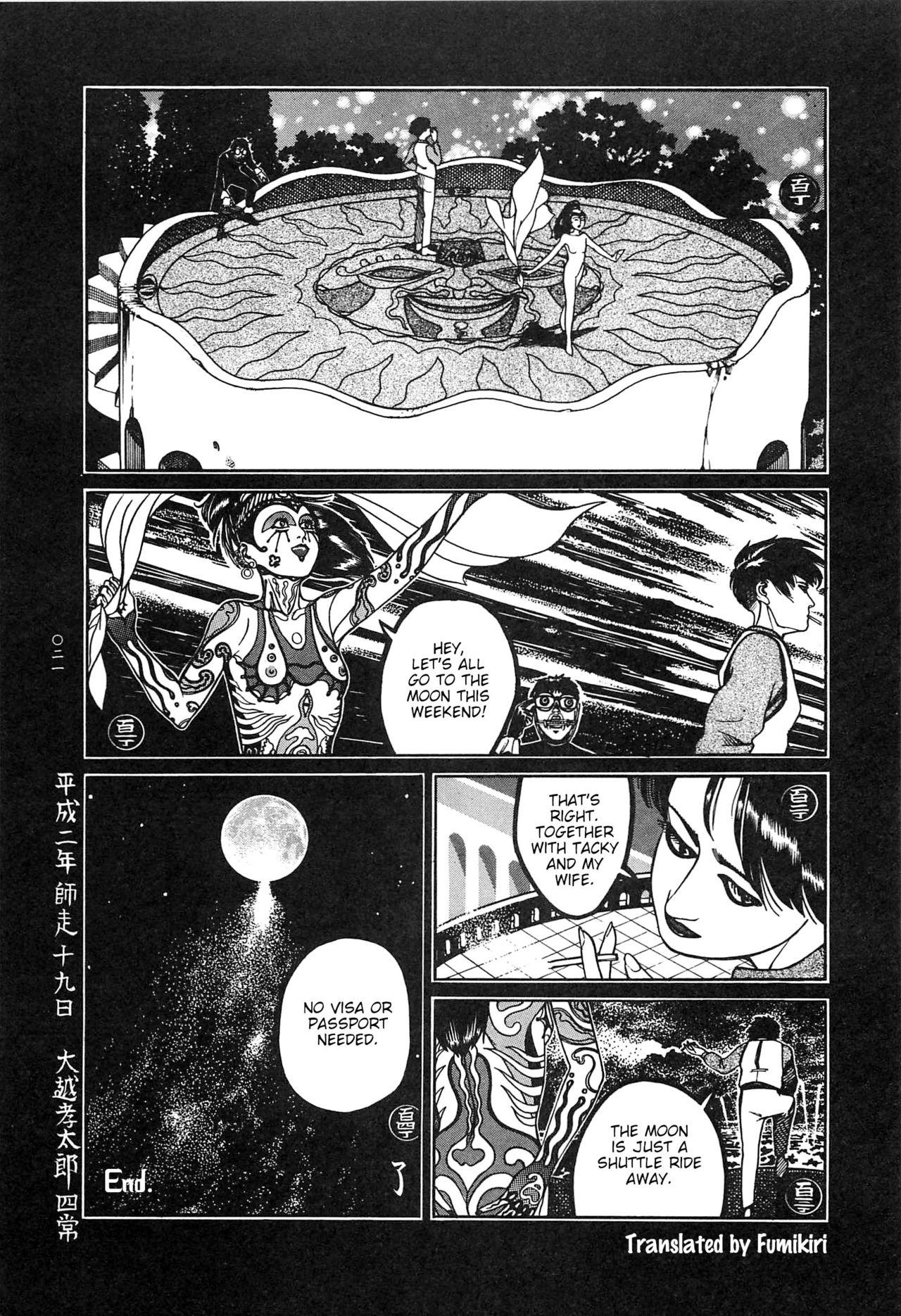 Moon-Eating Insects 21