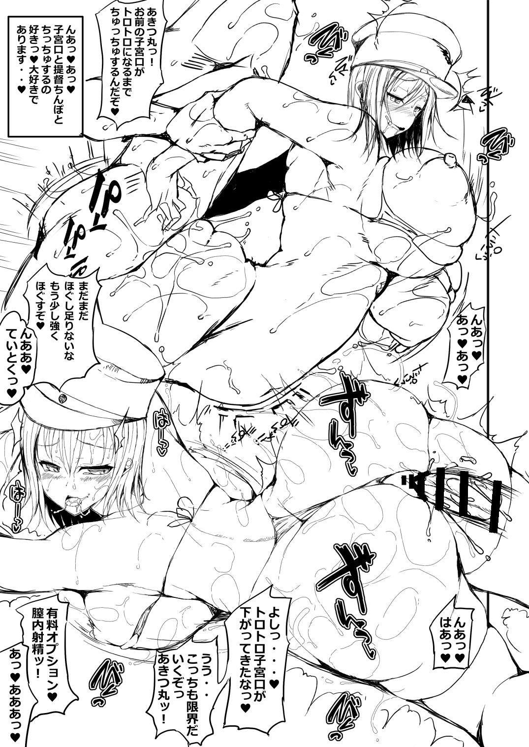 Ikeike Pakohame Date te Arimasu❤ 10