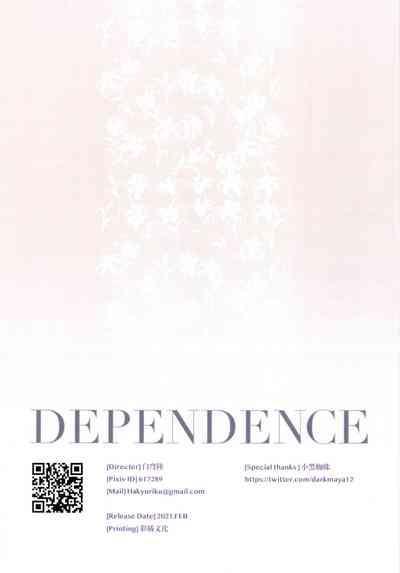 【台灣FF37】DEPENDENCE 2
