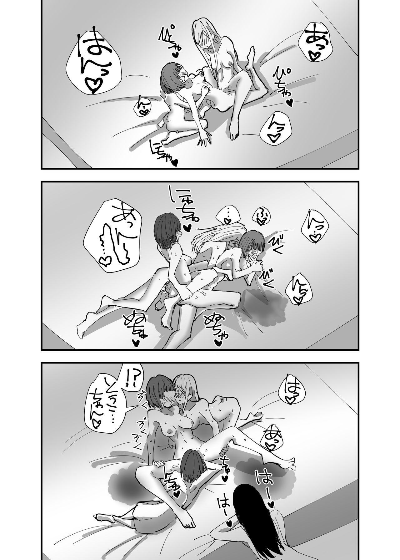 Yuri, Sakimidareru3 32