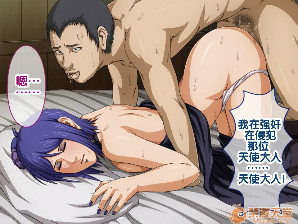 Naruto凌辱CG集(Naruto) 43