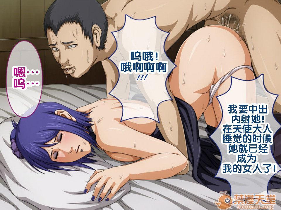 Naruto凌辱CG集(Naruto) 44