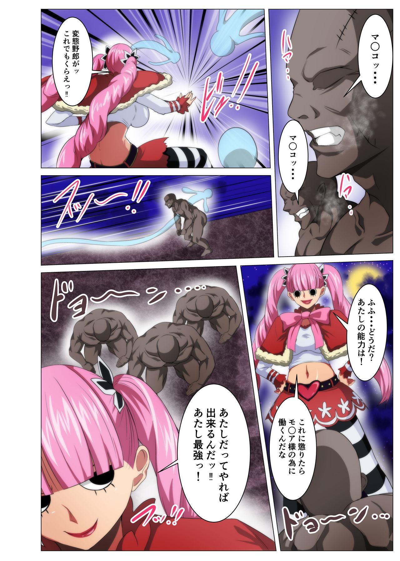 Seishori Gakari no Yuurei Joshi 3