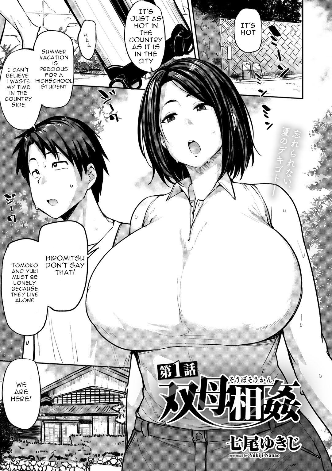 Twin Mother Incest Chapter 1 0