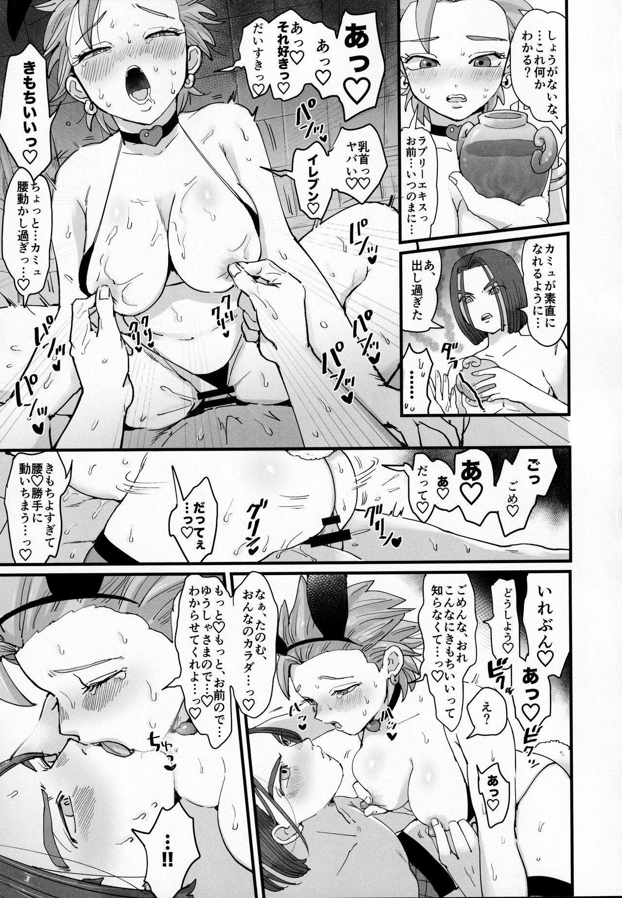 Mesu Ochi Wakara Se 19