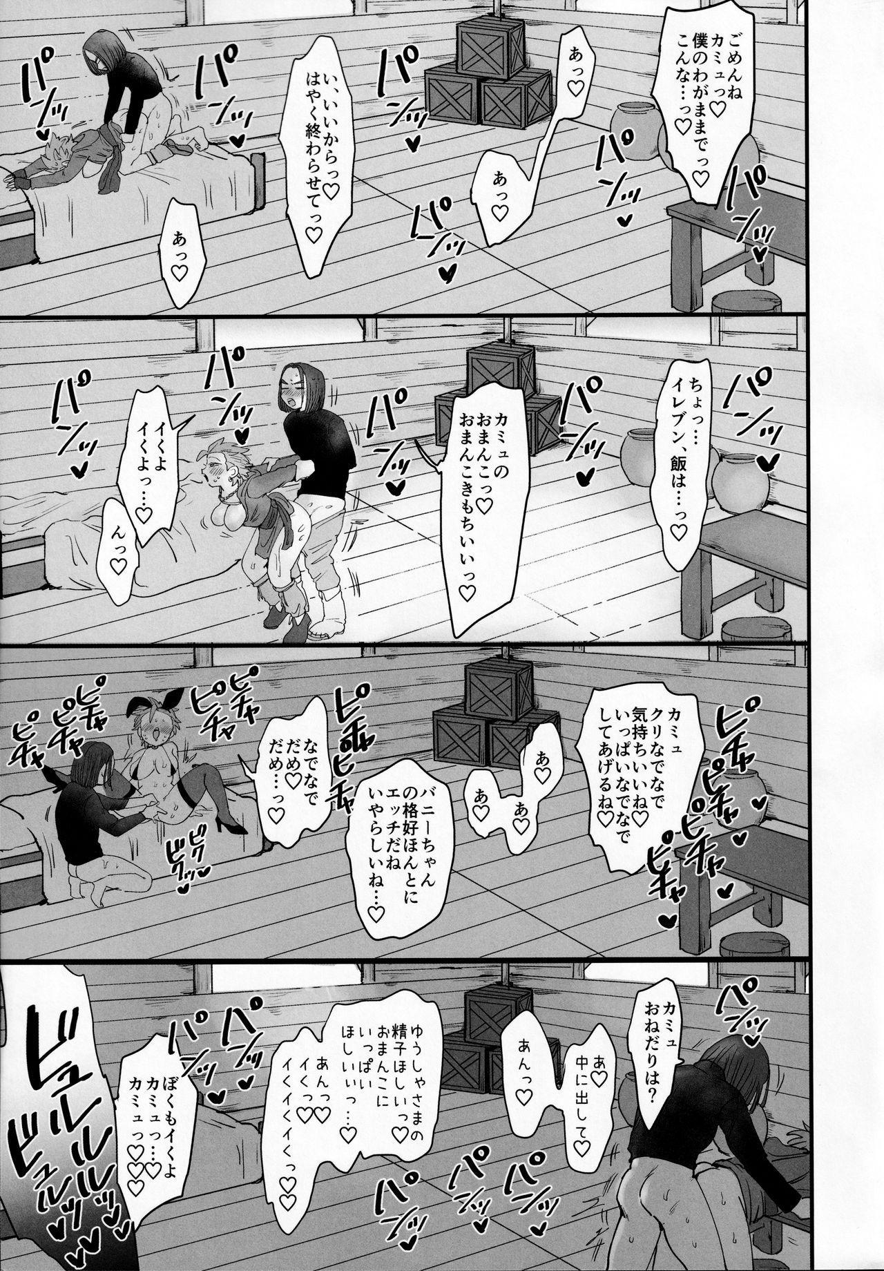 Mesu Ochi Wakara Se 21