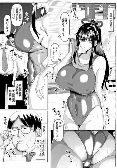 Mesu Is All Maso - Woman is masochist 8