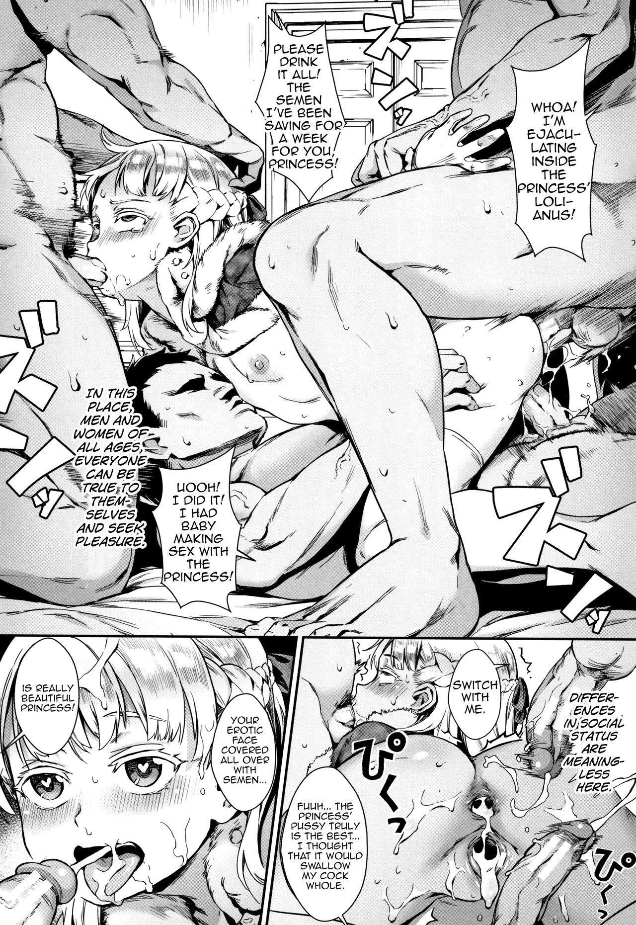 Gakuen Rankou 137