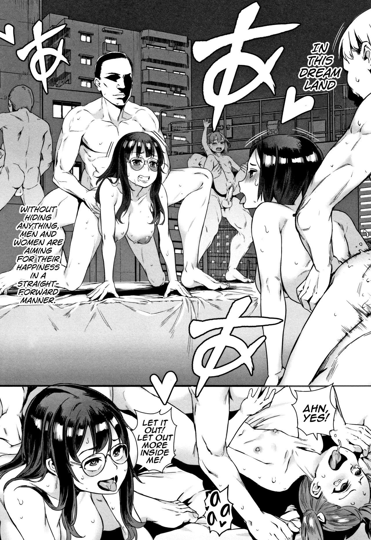 Gakuen Rankou 142