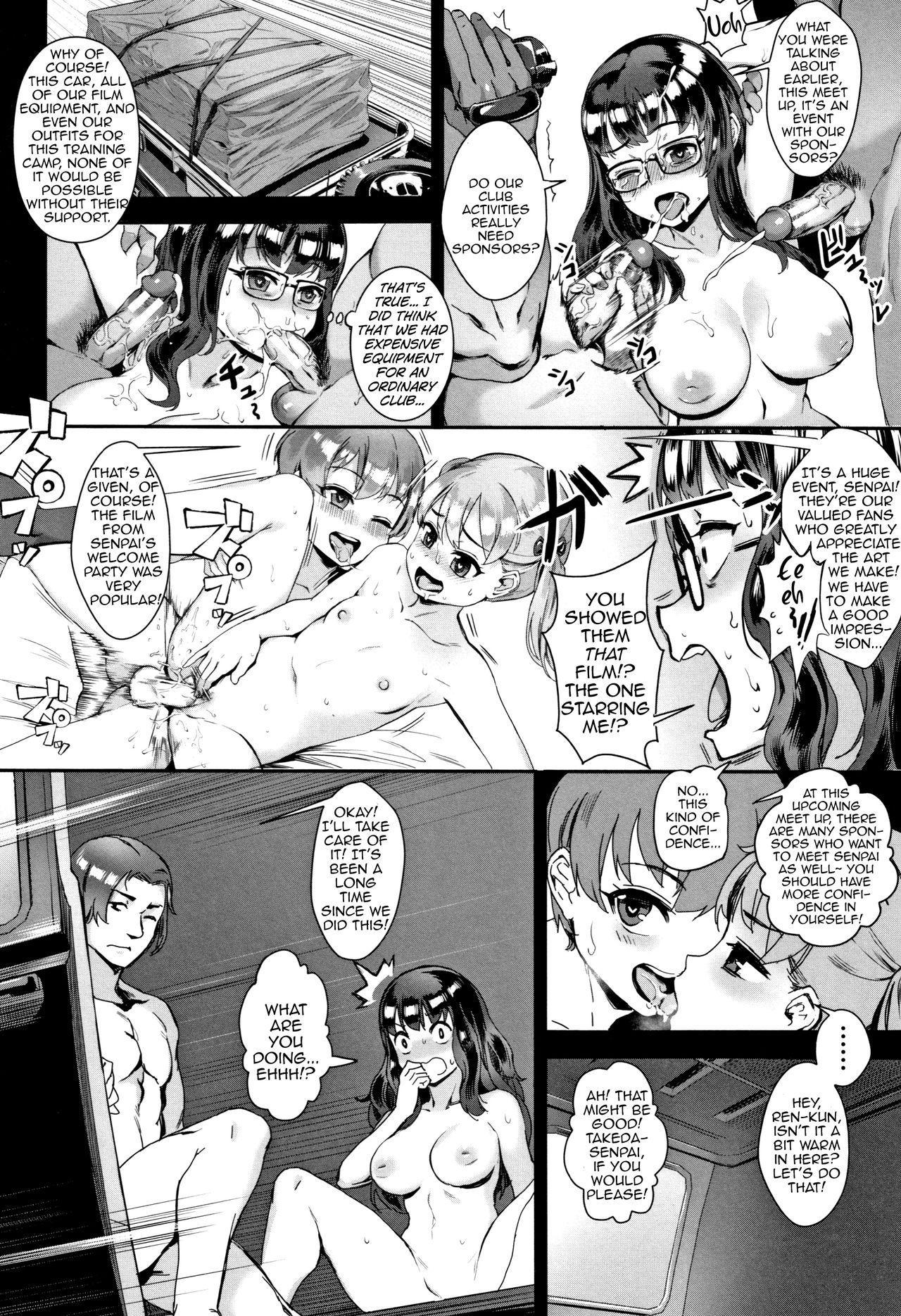 Gakuen Rankou 27