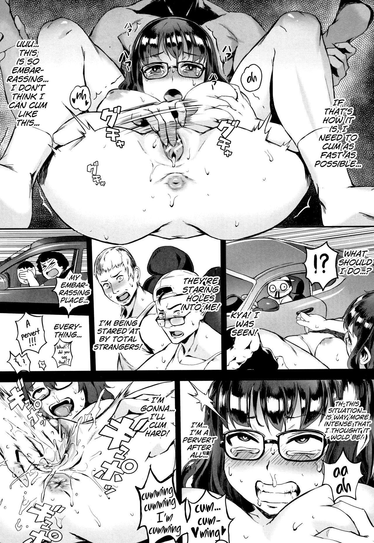 Gakuen Rankou 29