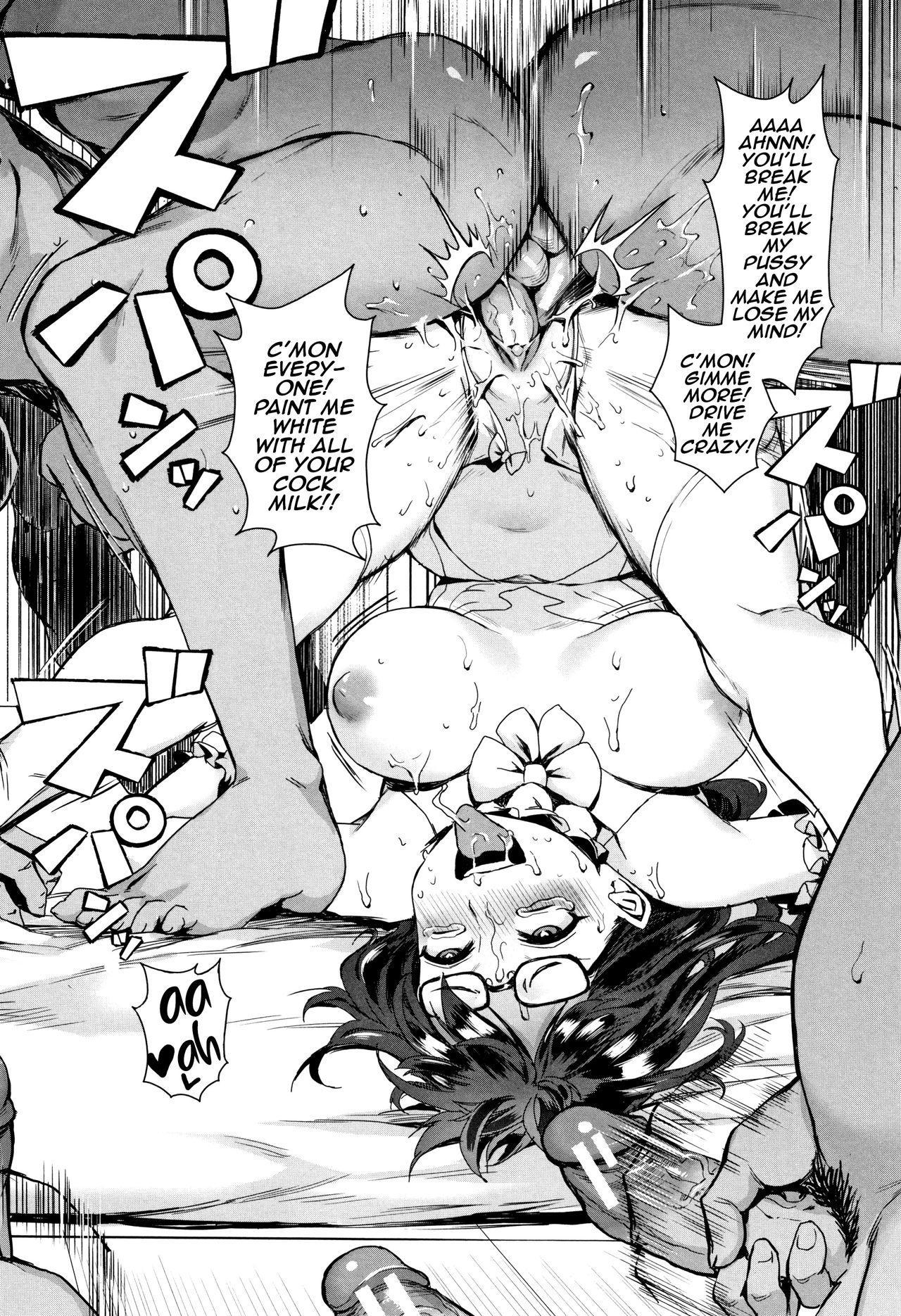 Gakuen Rankou 48